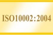 ISO 10002 - Soddisfazione Clienti standard